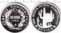Каталог монет - монета  Турция 10000 лир