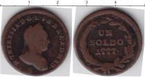 Каталог монет - монета  Венгрия 1 сольдо