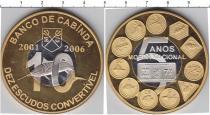 Каталог монет - монета  Кабинда 10 эскудо