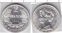 Каталог монет - монета  Люксембург 2 франка