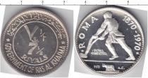 Каталог монет - монета  Ра Ал-Хейма 7 1/2 риала