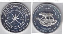 Продать Монеты Оман 1 риал 1997 Серебро