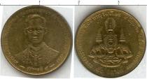 Каталог монет - монета  Таиланд 25 сатанг