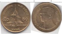 Каталог монет - монета  Таиланд 50 сатанг