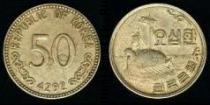 Каталог монет - монета  Южная Корея 50 хван