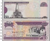 Каталог монет - монета  Доминиканская республика 50 песо
