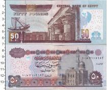 Каталог монет - монета  Египет 50 фунтов