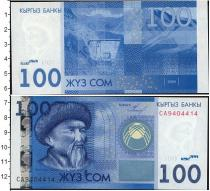 Каталог монет - монета  Киргизия 100 сом
