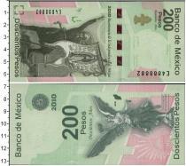 Каталог монет - монета  Мексика 200 песо