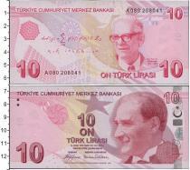 Каталог монет - монета  Турция 10 лир