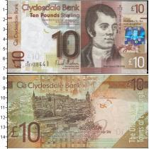 Каталог монет - монета  Шотландия 10 фунтов