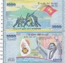 Каталог монет - монета  Шри-Ланка 1000 рупий