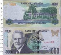 Каталог монет - монета  Ямайка 1000 долларов