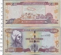 Каталог монет - монета  Ямайка 500 долларов