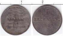 Каталог монет - монета  Гамбия 1 сешлинг