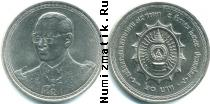 Каталог монет - монета  Таиланд 20 бат