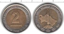 Каталог монет - монета  Туркменистан 2 маната