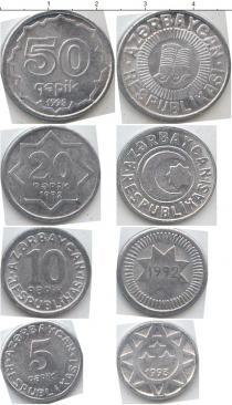 Каталог - подарочный набор  Азербайджан Азербайджан 1992-1998