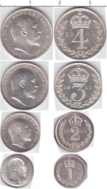 Каталог - подарочный набор  Великобритания Маунди-сет 1902 (Благотворительный набор)