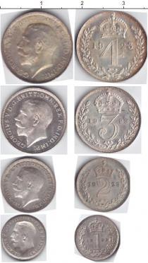 Каталог - подарочный набор  Великобритания Маунди-сет 1921 (Благотворительный набор)