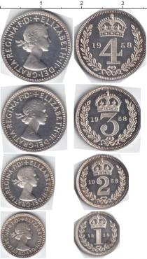 Каталог - подарочный набор  Великобритания Маунди-сет 1977 (Благотворительный набор)