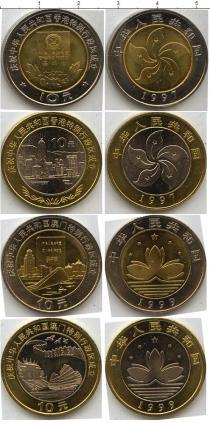 Каталог - подарочный набор  Китай Китай 1997-1999