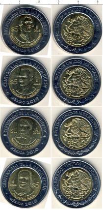Каталог - подарочный набор  Мексика Мексика 2008-2009