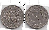 Каталог монет - монета  Австрия 50 грош