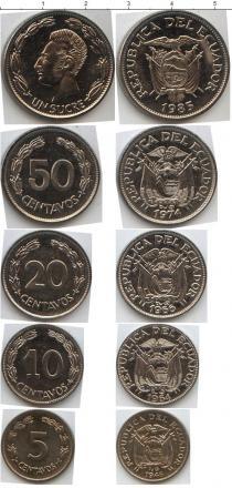 Каталог - подарочный набор  Эквадор Эквадор 1946-1985
