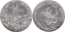 Каталог - подарочный набор  Ватикан Понтифик Иоанн Павел