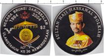 Каталог монет - монета  Бруней 2 доллара