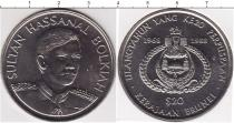 Каталог монет - монета  Бруней 3 доллара