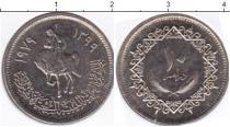 Каталог монет - монета  Ливия 10 дирхам