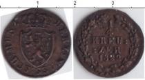 Каталог монет - монета  Нассау 1/4 крейцера