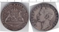 Каталог монет - монета  Нассау 1 талер