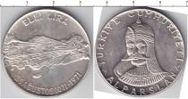 Каталог монет - монета  Турция 1 лира