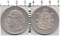 Каталог монет - монета  Ганновер 1 талер