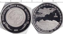 Каталог монет - монета  Кыргызстан 1 сом