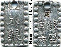 Каталог монет - монета  Маньчжоу-го 1 шу