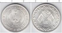 Каталог монет - монета  Ра Ал-Хейма 2 риала