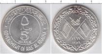 Каталог монет - монета  Ра Ал-Хейма 5 риалов
