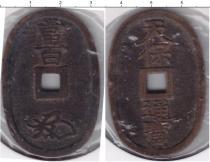 Каталог монет - монета  Япония 100 мон