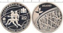 Каталог монет - монета  Грузия 20 лари