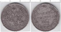 Каталог монет - монета  1825 – 1855 Николай I 50 копеек
