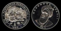 Каталог монет - монета  Азербайджан 50 манат
