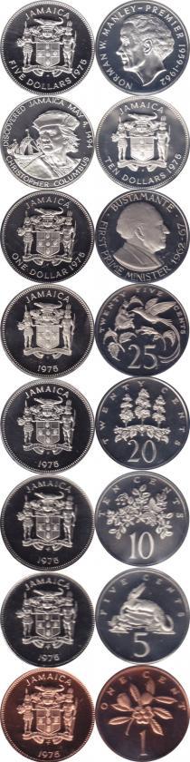 Каталог - подарочный набор  Ямайка выпуск 1975 года