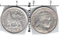 Каталог монет - монета  Эфиопия 1 герш