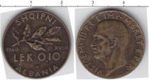 Каталог монет - монета  Албания 0,10 лек