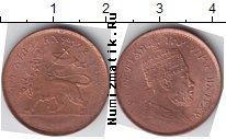 Каталог монет - монета  Эфиопия 1/32 бирра