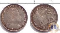 Каталог монет - монета  Эфиопия 1/8 бирра